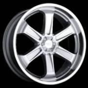 Ace Alloy T-1 Metallic Silver Machined Lip