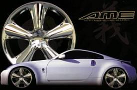 AUTO MOBILE & ENGINEERING